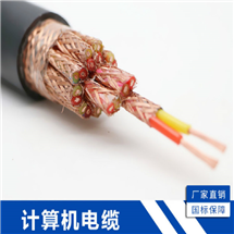 矿用屏蔽通信电缆MHYVP4*2*0.5