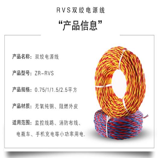 HYAT22-30*2*0.5-充油电缆