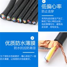 屏蔽电缆DJYPVR-6*2*1.5计算机电缆