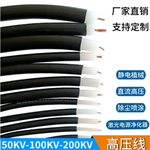 计算机电缆ZR-DJYJVP22阻燃信号电缆1*2*1.5