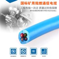 铁路信号电缆-PTYA23 6*1.0