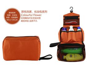 洗漱、化妝包HZM-1007