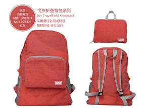 折疊背包HZM-1007
