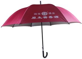 高爾夫傘HZM-1290