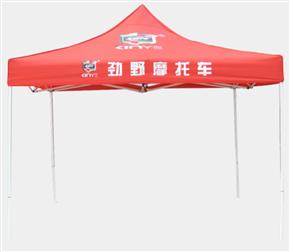 折疊帳篷HZM-1290