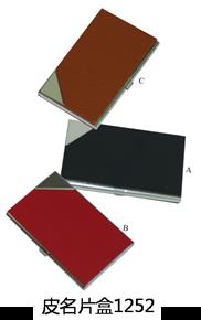 皮名片夾HZM-1147
