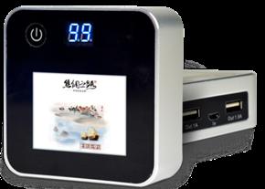 魔方多張廣告電源(7800毫安)