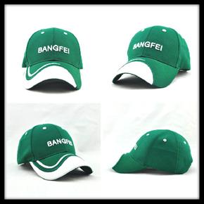 棒球帽 HZM-1025