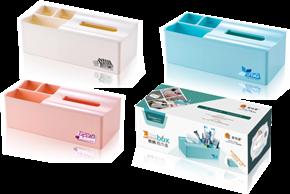 收納紙巾盒(精裝)HZM-1336