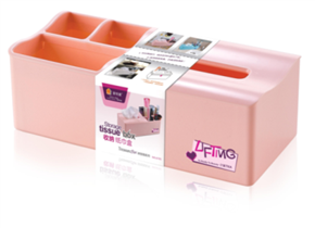 收納紙巾盒 HZM-1336