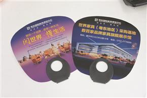 惠州定做廣告扇