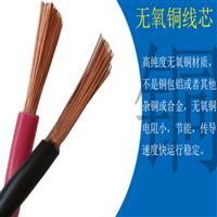 低烟无卤电缆WDZ-HYA30*2*0.6