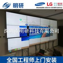 43寸工业级液晶显示大屏