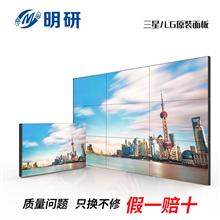 65寸专业级极窄边框液晶监视器