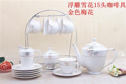 浮雕雪花15頭茶具 HZM-1098