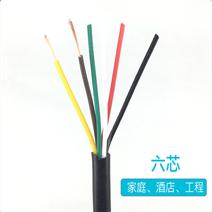 mkvv10*1.0矿用控制电缆45