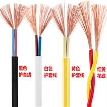 MKYJVP铜芯控制电缆6*1.5