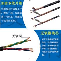 矿用通信电缆MHY32 30*2*0.8