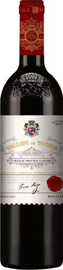 雅莱城堡红葡萄酒