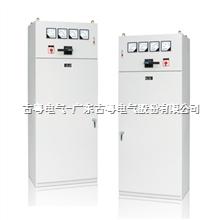 广州配电柜工厂有限公司