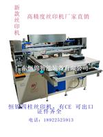 供應全自動厚膜電路印刷機 CCD自動對位絲印機 MLCC印刷