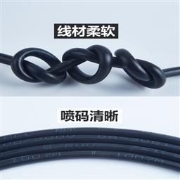 电缆MHYV10*2*0.5 30*2*0.8