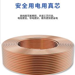 矿用防爆通信电缆MHYAV 10*2*0.4