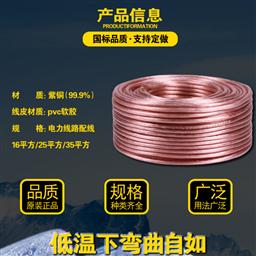 6芯KVVP屏蔽控制电缆