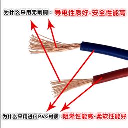 国标线HYAT50*2*0.4防潮通信电缆