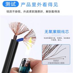 矿用通讯电缆MHYAV2*2*0.7