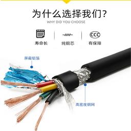 MHYV矿用通信电缆1*4*7/0.52