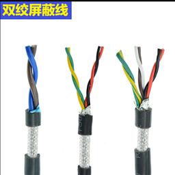 HUYA32镀锌钢丝铠装通信电缆