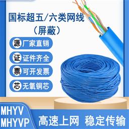敷设电缆ZRC-HYA23 30*2*0.4