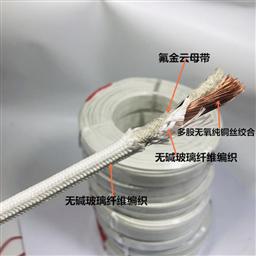 阻燃计算机电缆6*2*1.0 ZR-DJVVP22国标线