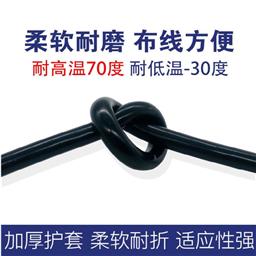 10*2*0.8市内铜芯电缆HYAT23