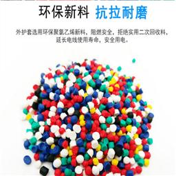 MHYV 井下屏蔽通信线1*4*7/0.43