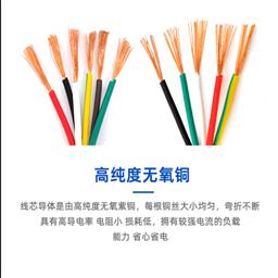 DJYPVP计算机屏蔽电缆4*2*0.75