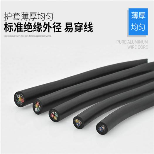 MHYVRP 9*2*7/0.37矿用软芯屏蔽电缆