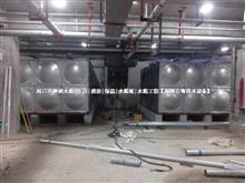 海口不锈钢水箱安装工程有限公司