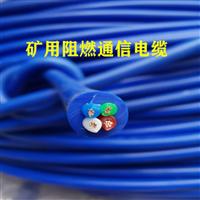 MHYVR-5×2×7/0.3㎜矿用通信软电缆