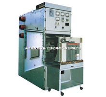 高低压配电柜生产厂家有限公司