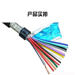 DJYVP-4×2×1.5㎜²对绞式电子计算机用屏蔽电缆