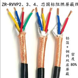 DJYVP3R-1×2×1.5㎜²计算机软电缆