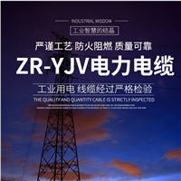 kvvrp-27*1.5屏蔽控制软芯电缆