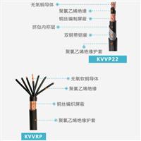 KVVRP铜芯电缆 27*0.75屏蔽控制电缆