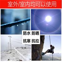 阻燃ZR-KVV-16*1.5平方控制电缆