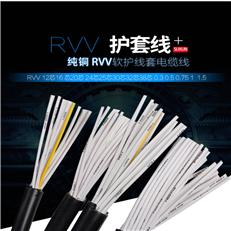 计算机ZRA-DJYVP22-A级阻燃电缆-5*2*1.0