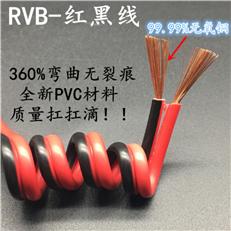 耐高温计算机电缆DJFVP-仪表电缆