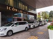 成都埃尔法租车公司,成都丰田阿尔法包车,成都埃尔法租车。