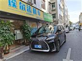 深圳市埃尔法租车,深圳埃尔法租车服务